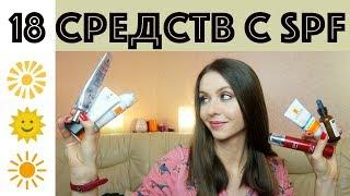 видео Косметика Estee Lauder - увлажнение и защита кожи.