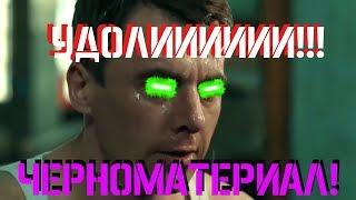 """МЫ ОШИБАЛИСЬ!!! (Обзор По Фасту """"трейлер 2 Чернобыль от НТВ"""")"""