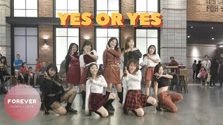 KPOP IN PUBLIC TWICE YES or YES DANCE COVER in PUBLIC INDONESIA