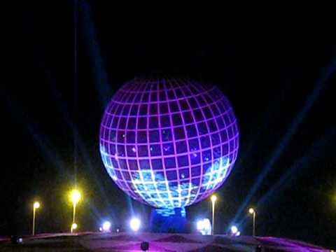 Jeddah - Globe Roundabout