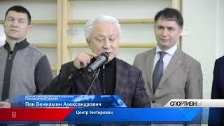 Выполнение нормативов ВФСК ГТО в новом спортзале.  Кировский район