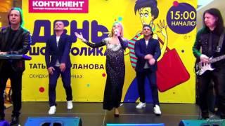 Таня Буланова - Не бойтесь любви [Континент, 2016]