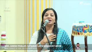 What is J.O.E.L?  Ainish Phillip, Catholic Lay Evangelist   In Memory of Joel Jijo Puthenpurayil