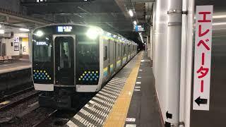 E131系0番台マリR03編成館山発車