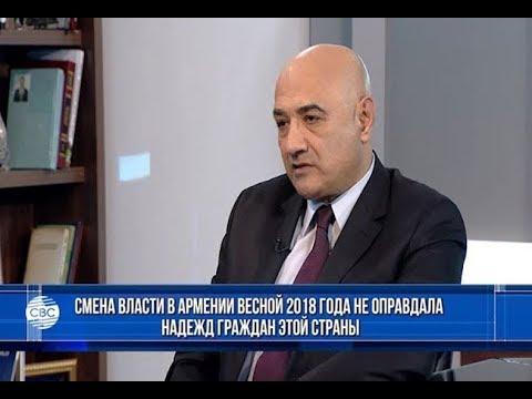 Крушение надежд. Рейтинг Пашиняна падает. Экономика Армении трещит по швам: Скоро новые протесты!