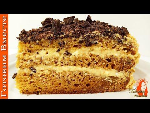 Торт мужской идеал рецепт с фото пошагово в домашних условиях