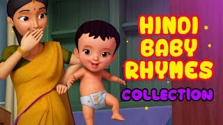 Hindi Rhymes for Children & Baby Songs Collection | Infobells