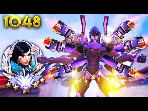 THE *NEW* #1 PHARAH In The WORLD!? | Overwatch Daily Moments Ep.1048 (Funny And Random Moments)