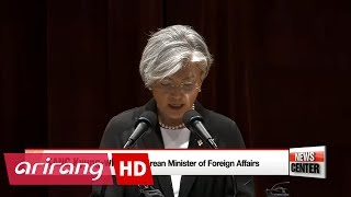 S. Korea must respond firmly to provocations while using sanctions