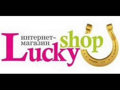 Интернет-магазин Luckyshop  купити плаття великих розмірів спідницю великого розміру ціни Харків
