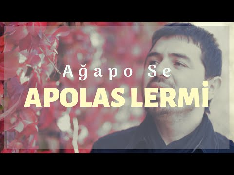 Apolas Lermi - Agapo Se (Official Video Clip)
