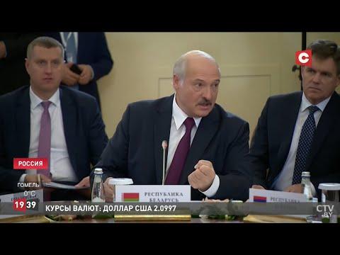 Переговоры: Лукашенко и Путин в Санкт-Петербурге. Интеграция Беларуси и России. 20 декабря 2019