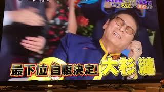 大杉漣さん今までありがとう 三脚うるさくてごめんなさい.