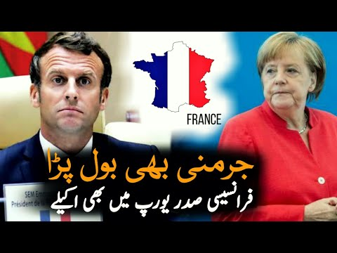 Germany Statement On France President Acts | France Exclusiv