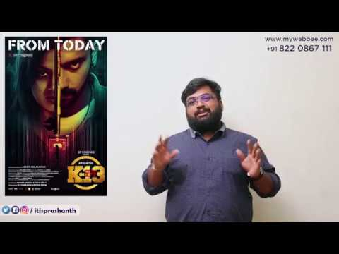 Download K13 review by Prashanth