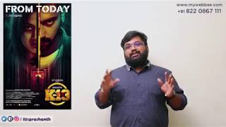 K13 review by Prashanth