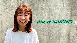 みなさんどうもこんばんは!アロです! 女性二人組洋邦ロックバンドとして京都を中心に活動しています。 今回はアロのボーカル、カミノに50の質問をしました!皆さんに ...