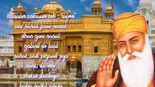 Satnaam Waheguru || Gurpurab songs, Aar Nanak paar nanak