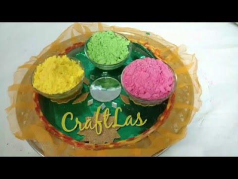 Make Holi Colours At Home | होली के  रंग  घर पर कैसे बनाये