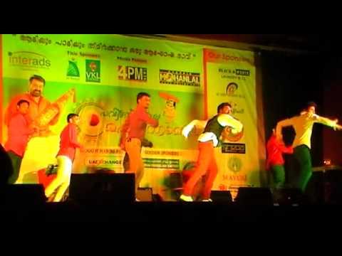 Mohanlal Fans Bahrain chettikulangara Dance performence Rijin Sarcar & Team Bahrain