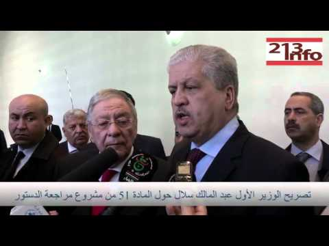 Article 51 en une minute : les Algériens déchus