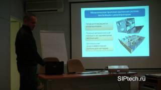 SIPtech.ru:  Инженерные системы коттеджа. Часть 3.(, 2010-04-25T23:33:20.000Z)