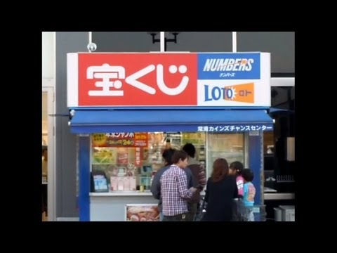 Gambling in Japan!