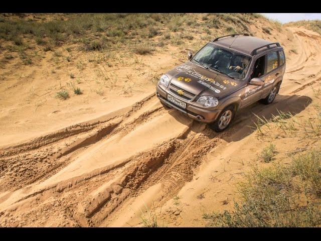 Chevrolet Niva. Тест-драйв Петра Баканова