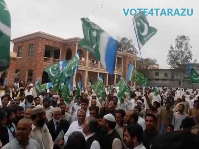 Jamaat Islami Election Song- Mera Quran Hay Mera Dastoor Travel Video