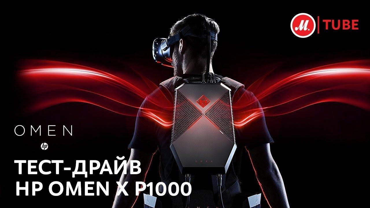 Игровой системный блок Lenovo IdeaCentre Y900 - YouTube