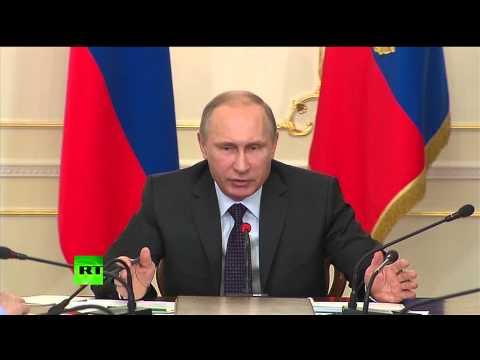 Путин: В регионах