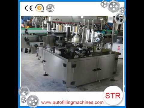 Bottle Juice Filling/Automatic Filling Machine/Juice Filling Machine