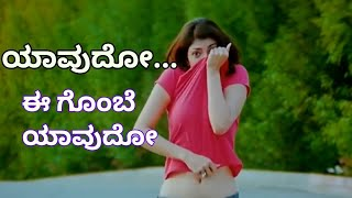 Best ❤ love song | new kannada whatsapp status 2018 |