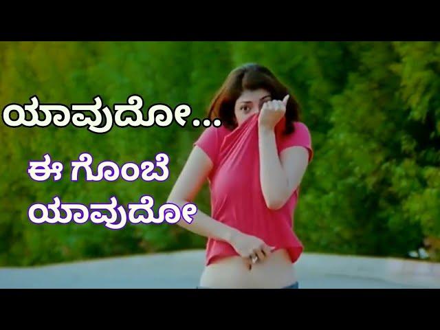 Best Love Song New Kannada Whatsapp Status 2018 Youtube