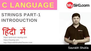 Lecture 13 Strings in C Part 1 Hindi