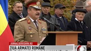 ZIUA ARMATEI ROMÂNE (2016 10 25)