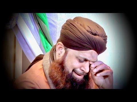 Har Waqt Tasawar Main 😥 - AlHaj Muhammad Owais Raza Qadri | English Translation