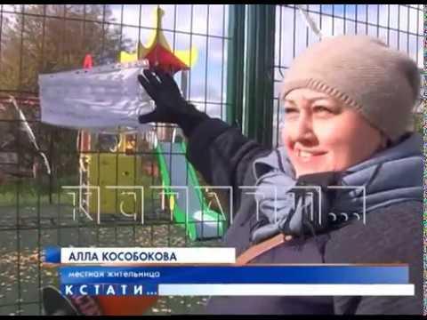 Детскую площадку, которой запрещено пользоваться детям, построили в Кстовском районе