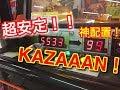 【メダルゲーム】安定してるKAZAAAN!で増えすぎた!!