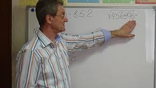 Извлечение квадратного корня из шестизначного числа