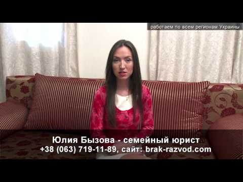 Адвокат Сокиряны Отказ исполнителя завещания от своих обязанностей