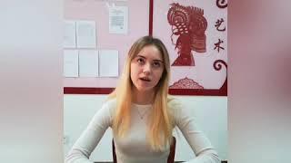 Обучение в Китае в Пекине в колледже Нонг Е (после 9 класса)