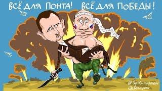 Леонид Радзиховский - Путину проще застрелиться...