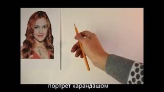 Лицо карандашом, как нарисовать лицо девушки(Лицо карандашом, как нарисовать лицо девушки объясняет и рисует художник Светлана Белова. Поэтапно, начина..., 2016-06-08T19:12:36.000Z)