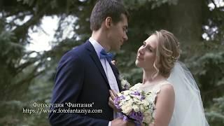 Михаил и Светлана(фотосессия)
