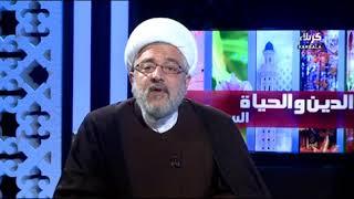الشيخ محمد كنعان - إقامة مجالس العزاء في المدينة بعد عودة حرم الإمام الحسين عليه السلام إلى المدينة