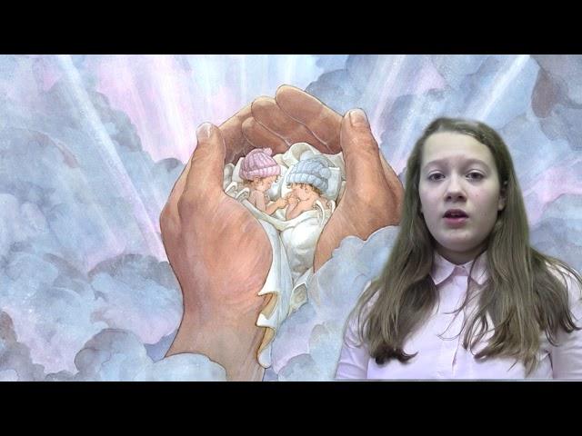 Изображение предпросмотра прочтения – СофьяЗахарова читает произведение «Жизнь нуждается в милосердии» А.Д.Дементьевa