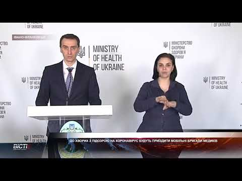 Мобільні бригади центральних районних лікарень будуть приїздити до хворих з підозрою на коронавірус