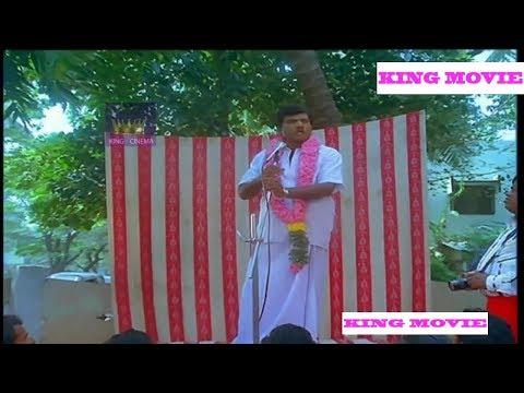 தலைவன வெட்டுறாங்க   தொண்டன சுடுறாங்க என்னடா உலகம் || goundamani senthil comedy