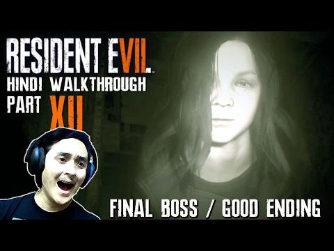RESIDENT EVIL 7 (Hindi) Walkthrough Part...
